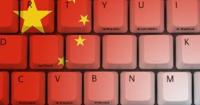 État contrôlé par Internet: L'histoire des VPN en Chine